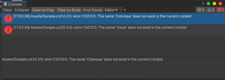 CS0103 変数名間違えの画像